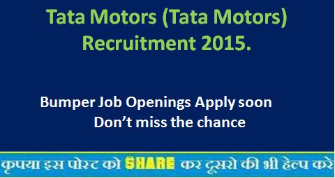 tata motors tata motors recruitment 2015