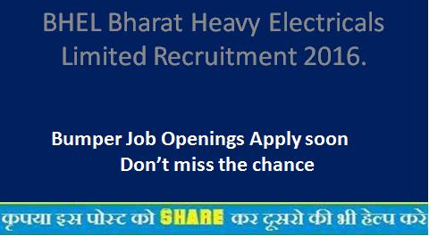 Bhel bharat heavy electricals limited recruitment 2016 for Tata motors recruitment process