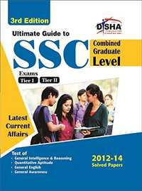 Best SSC CGL Books (Tier I & Tier II) Exam 3rd Edition by Disha Experts (Author)