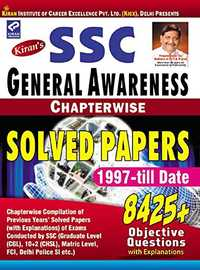 Best SSC CGL Books Kiran-Prakash-General-Awareness