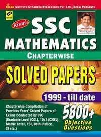 Best SSC CGL Books Pratyogita-Kiran