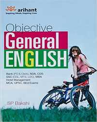 English essays for bank po